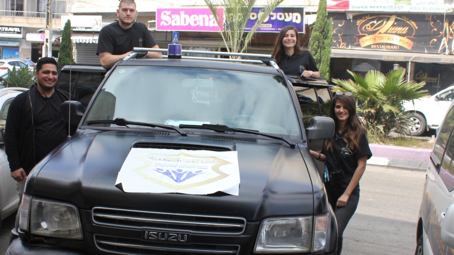 الشرطة السكّرية