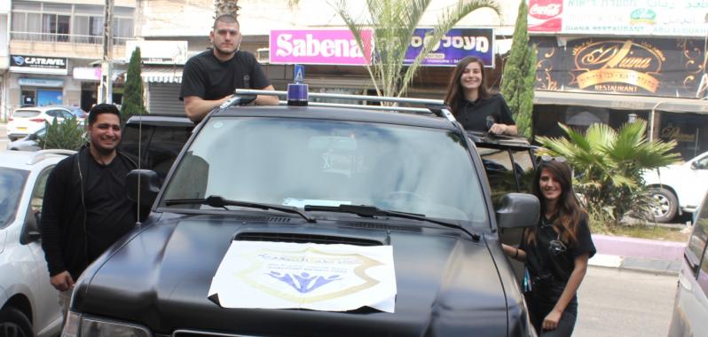 Diabetes Police